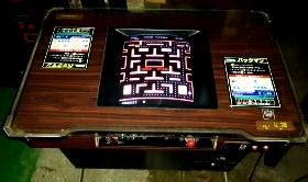 Original PacMan Table-Top Game!  (2 player)